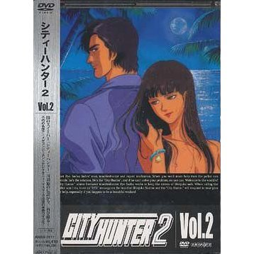 City Hunter 2 Vol.2