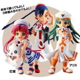 Aria DX Collection Non Scale Pre-Painted PVC Trading Figure (Re-run)