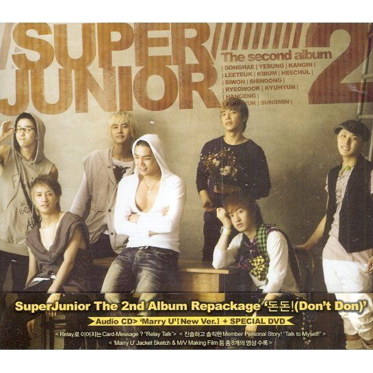 Super Junior The 2nd Album Repackage: Don't Don [CD+DVD]
