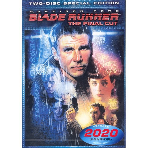Blade Runner [2-Discs Special Edition]