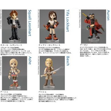Mini Figuras de Coleccion de Final Fantasy