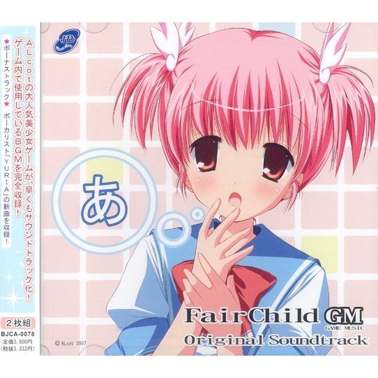 Fairchild GM Original Soundtrack