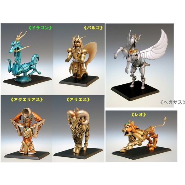 Saint Seiya Saint Cloth Collection Vol.1 Non Scale Pre-Painted PVC Trading Figure