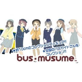 Bus Musume Bus Guide Uniform Collection Vol.1 Non Scale Pre-Painted PVC Trading Figure