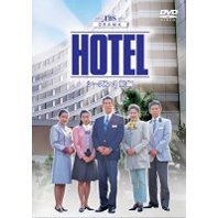 Hotel Season 3 Part.1 DVD Box