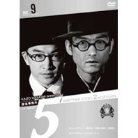 Tanteijimusho 5 - Another Story 2nd Season File 9