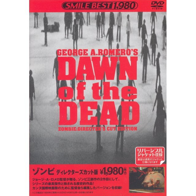 Dawn Of The Dead Director's Cut Edition