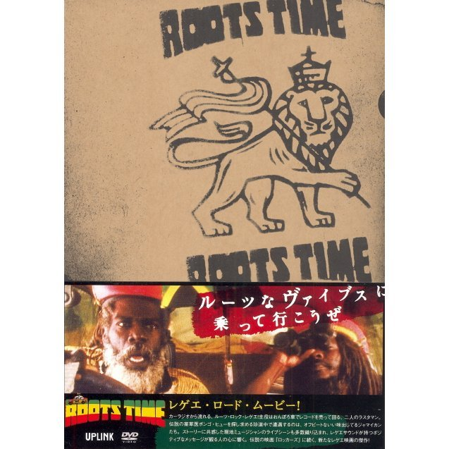 Roots Time [Limited Edition]