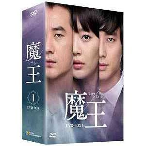 Mao DVD Box 2