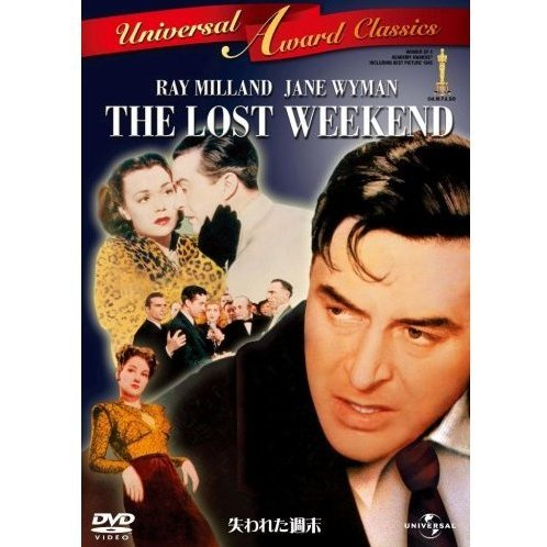 The Lost Weekend [Limited Edition]