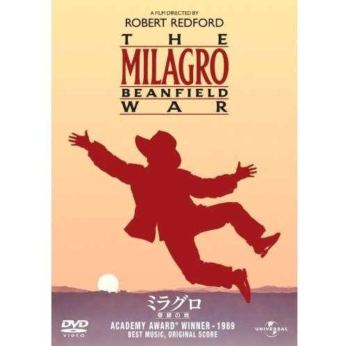 The Milagro Beanfield War [Limited Edition]