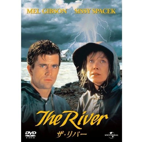 The River [Limited Edition]
