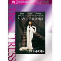 Sunset Boulevard Special Collector's Edition
