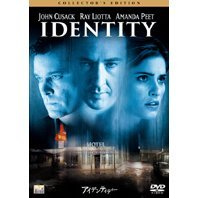 Identity Collector's Edition