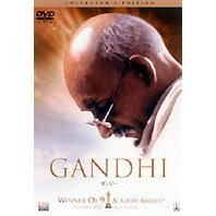 Gandhi Collector's Edition