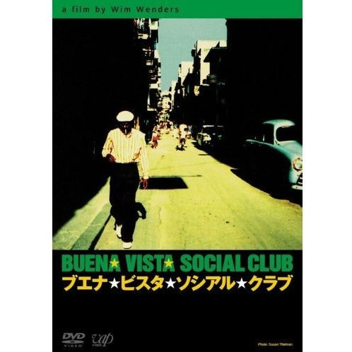 Buena Vista Social Club [Film Telecine Version]