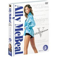 Ally Mcbeal Fifth Season Set 2 - Soft Shell