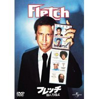 Fletch [Limited Edition]