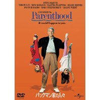 Parenthood [Limited Edition]