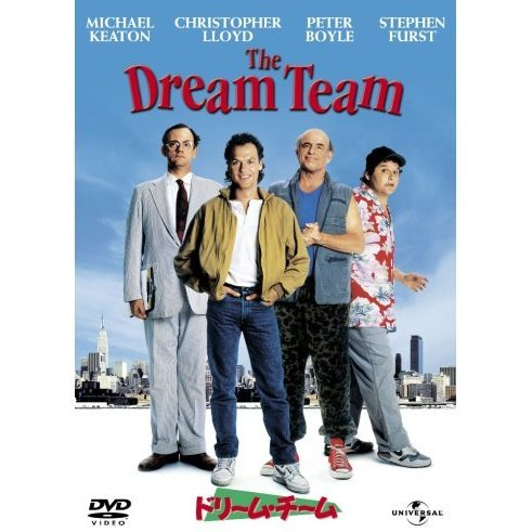 The Dream Team [Limited Edition]