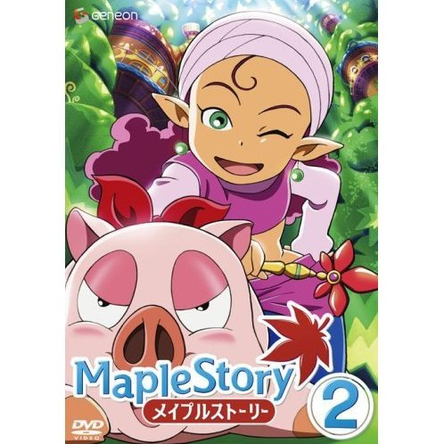 Maple Story Vol.2