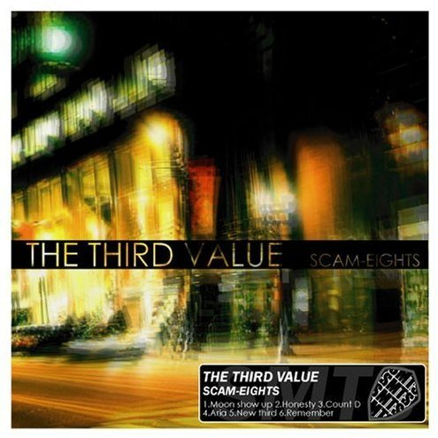 The Third Value