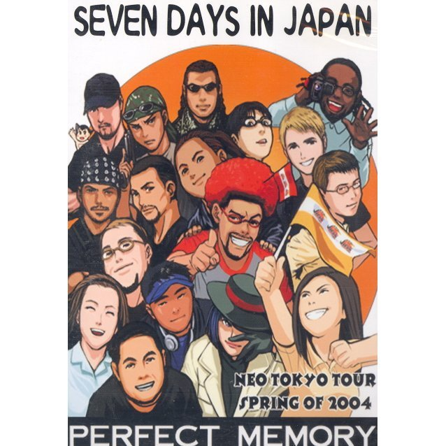 Seven Days in Japan - Neo Tokyo Tour 2004