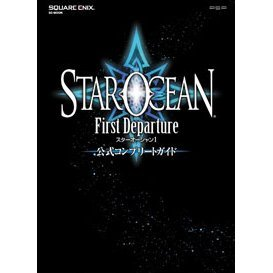 Star Ocean: The First Departure Official Complete Guide