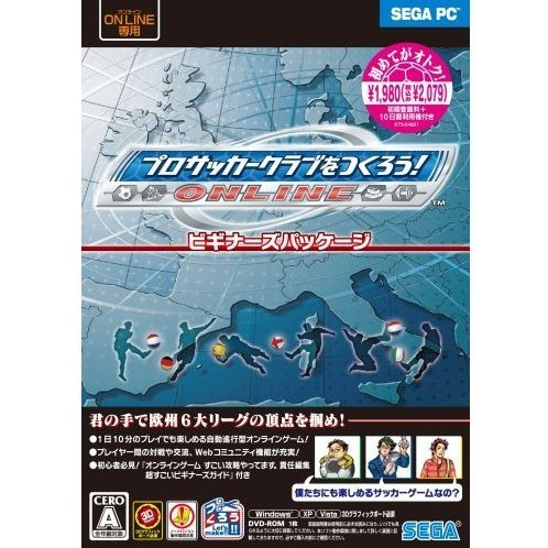 Pro Soccer Club o Tsukurou! Online Beginner's Package