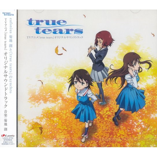 True Tears Original Soundtrack