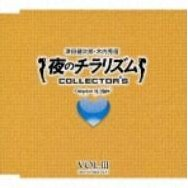Chirarism Of Night Collector's Vol.3