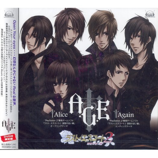 Alice / Again [CD+DVD Limited Edition]