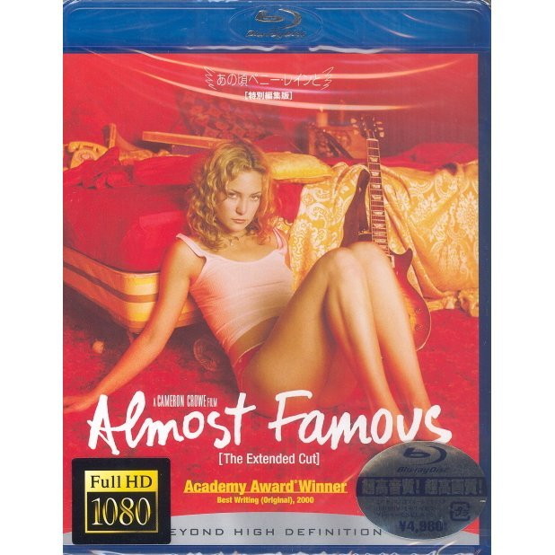 Almost Famous The Extended Cut