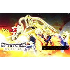 Dragon Ball Z Non Scale Pre-Painted Gashapon: Neo Super-soldier of Legend Version