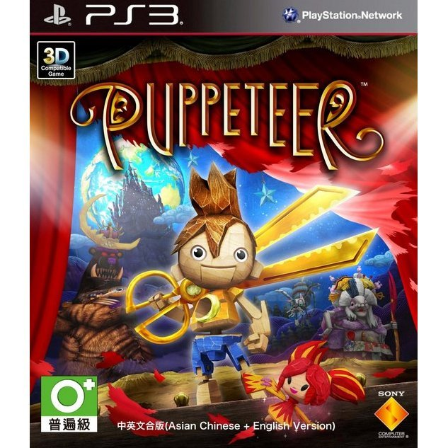 Puppeteer (Asian Chinese + English Version)