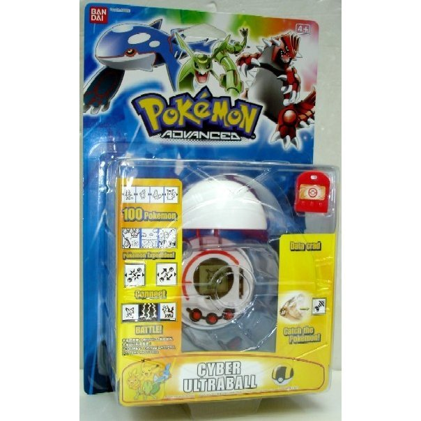 Pokemon Cyber Pokeball 2