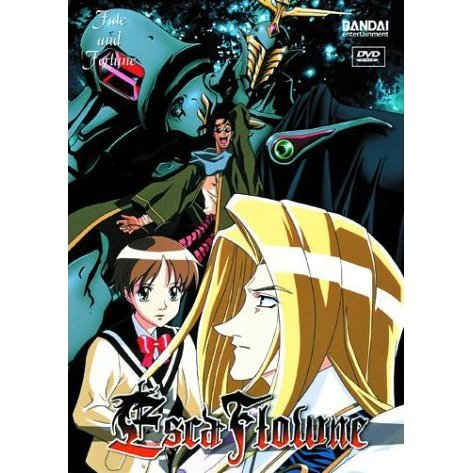 Escaflowne Vol 6 - Fate and Fortune