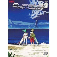 Eureka Seven Vol. 12