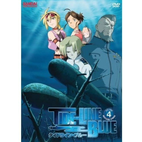 Tide-Line Blue Volume 4