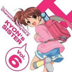 The Melancholy of Haruhi Suzumiya: Character CD6 Kyon's Sister