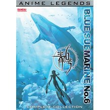 Blue Submarine No. 6 Anime Legends Complete Collection