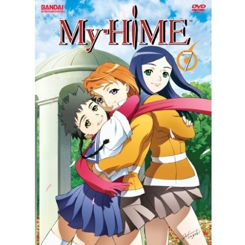 My-Hime Vol. 7