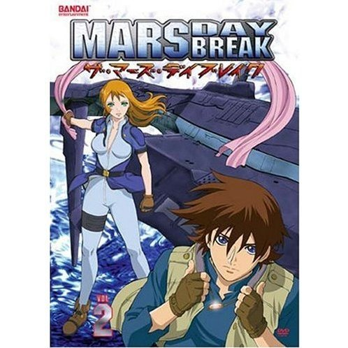Mars Daybreak Complete Collection