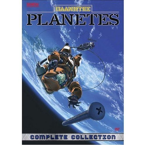 Planetes Complete Collection