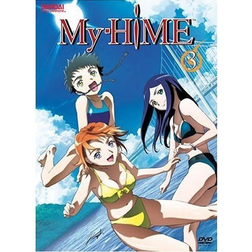My-Hime Vol. 3