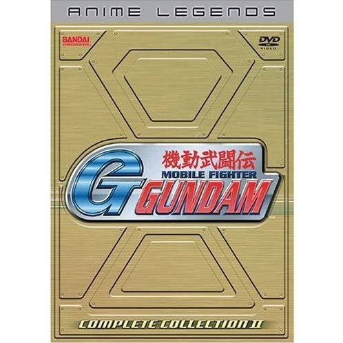 Mobile Fighter G-Gundam: Anime Legends Complete Second Collection