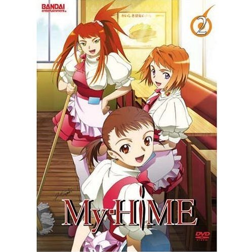 My-Hime Vol. 2