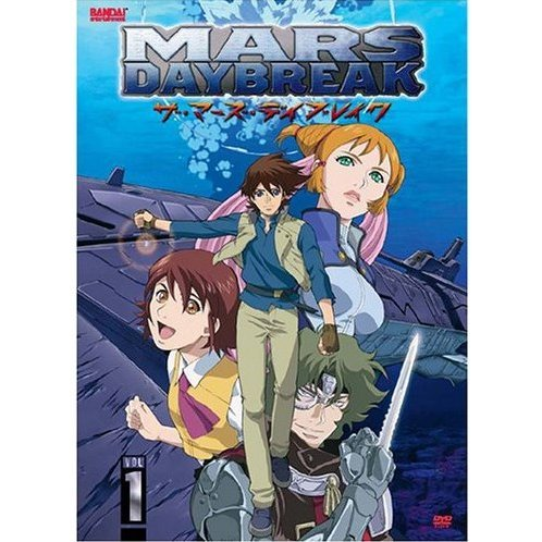 Mars Daybreak Vol. 1