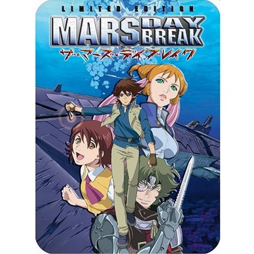 Mars Daybreak Vol 1 [Limited Edition]
