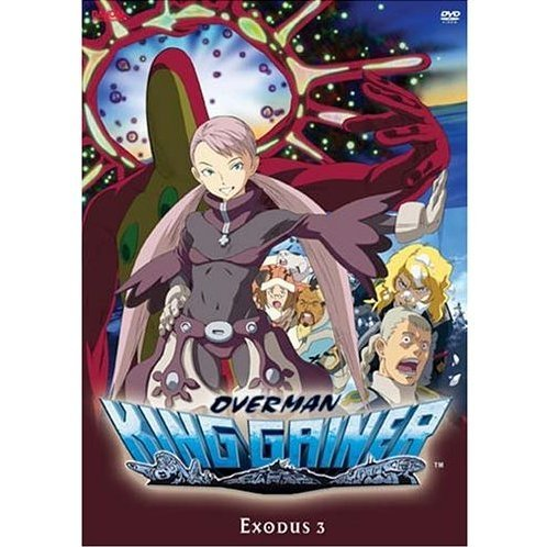 Overman King Gainer V3 - Exodus 3